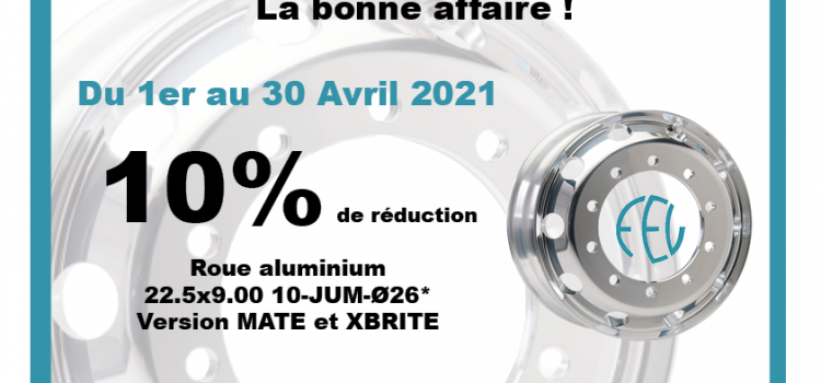 10% de remise sur roue aluminium Xlite